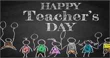 Teacher's Day: इन प्यार भरे संदेशों को भेजकर जताएं अपने टीचर के लिए प्यार