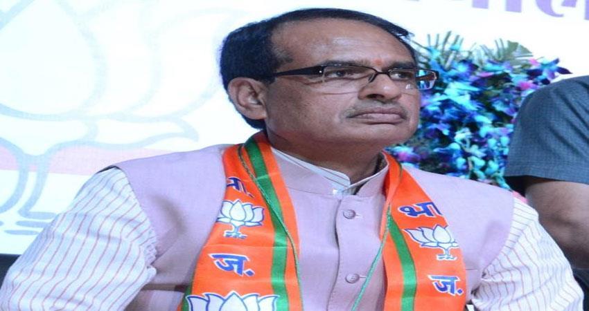 madhay pradesh news article 370 news shivraj singh chauhan jawahar lal nehru