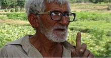 पंजाब में बुजुर्ग 'सरकार और संतान' दोनों से दुखी