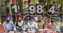 1984 के सिख विरोधी दंगे की रिपोर्ट स्वीकार, दोषी पुलिसवाले नहीं बख्शे जाएंगे: सरकार