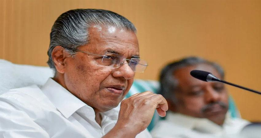 center and state rise after case in kerala reaches high court
