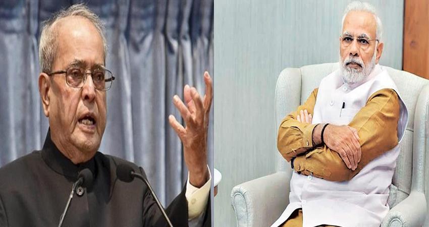 Pranab Mukherjee advises to Modis government