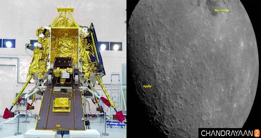 Chandrayaan 2 sends the moons first look first pictures sent by lander Vikram