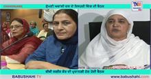 महिला अकाली दल को मजबूत करने की कवायद