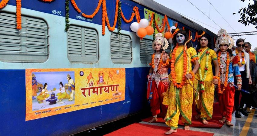 railway will soon run ramayana express environment will be filled with rama devotion