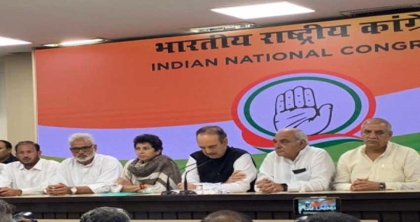 haryana election inld ashok arora jayprakash gulam nabi azad congress