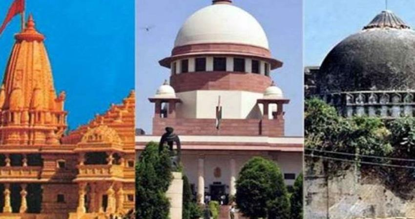 ayodhya dispute cji said faith is not a matter of land do not tell religious texts give evidence