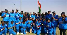 भारत दूसरी बार बना ब्लाइंड विश्व कप क्रिकेट चैम्पियन