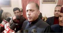 अपराध छोटा हो या बड़ा, नहीं मिलेगा राजनीतिक संरक्षण: जयराम ठाकुर