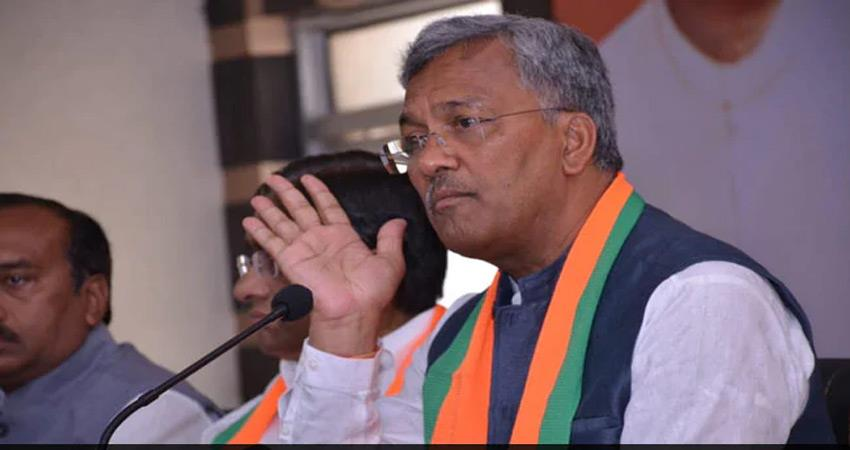Chief accused of poisonous liquor case should be arrested soon CM Rawat