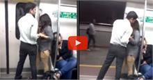 DMRC की नई पेशकश, मैट्रो में अश्लीलता दिखे तो 'घंटी-बजाओ'