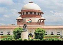Supreme Court: चुनावी बांड योजना पर अंतरिम रोक लगाने से इनकार