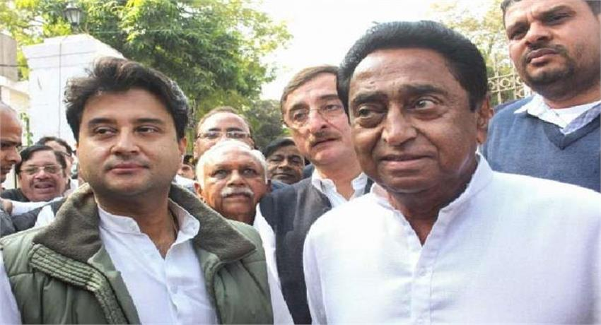 scindia-threatens-to-oppose-on-the-road-but-cm-kamal-nath-ignore