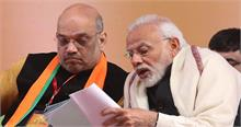 दिल्ली चुनाव: BJP ने जारी की दूसरी सूची, केजरीवाल को टक्कर देंगे सुनील यादव