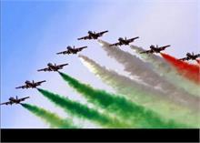 वायुसेना दिवस के मौके पर आज दिल्ली-NCR में इन जगहों पर रूट डायर्वट