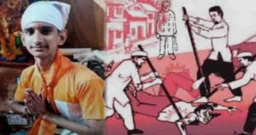 delhi-rahul-rajput-murder-over-relationship-with-different-religion-girl-kmbsnt