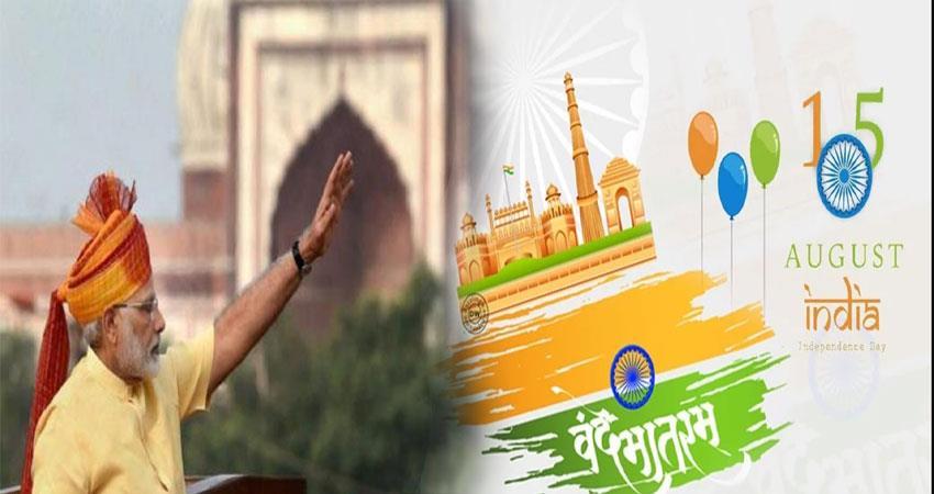 pm modi and rajnath singh tweet on independence day