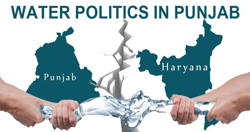 haryana-punjab chance to resolve there water dispute