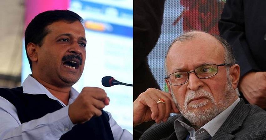 delhi unlock3 LG overturns Kejriwal govt decision KMBSNT
