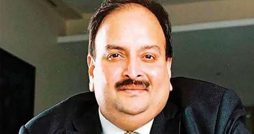 missing mehul choksi finally caught antigua pm gave signals to send to india anjsnt