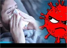 कोरोना: संक्रमित व्यक्ति की छींक का कितनी दूरी तक रहता है प्रभाव, जानिए सरकार की राय