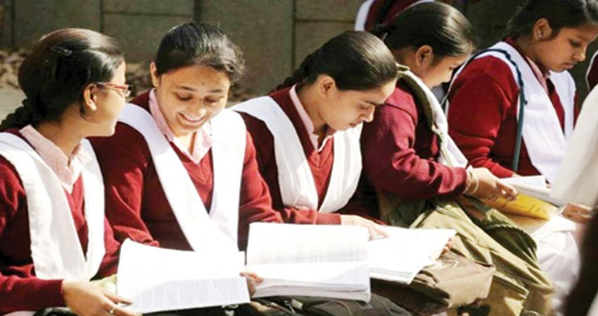 now parents will get complete information from ''''shagun'''' portal