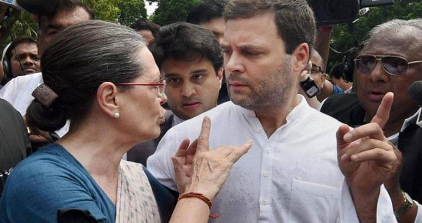 can congress stay without the struggle of the nehru-gandhi family