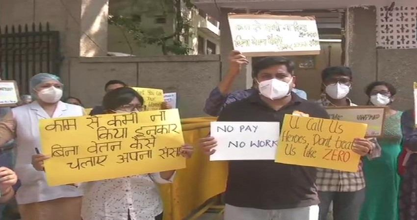 delhi mcd hospitals doctors strike for salary 9 hospitals will not work for 2hrs kmbsnt