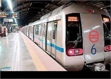 Unlock 3- मेट्रो संचालन की अनुमति नहीं, नाइट कर्फ्यू हटने से दिल्ली को मिला ये लाभ