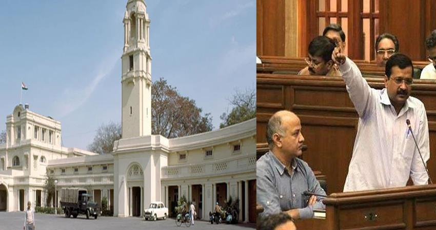 Image result for delhi vidhan sabha