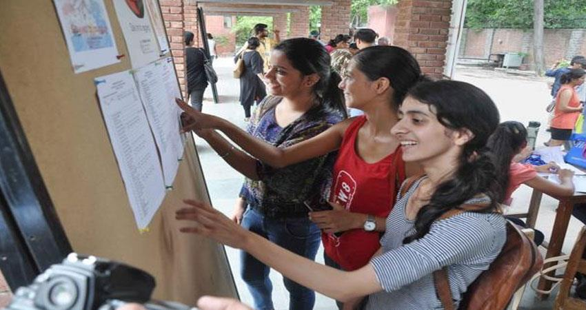 third-cutoff-list-released-in-delhi-university-these-people-can-take-admission