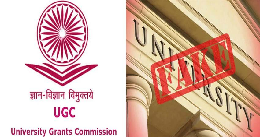 ugc again triggers the troubles of bogus universities issued list