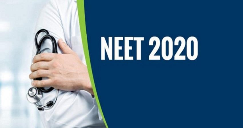 NEET-UG result today admission in 1 lakh seats of MBBS and BDS KMBSNT