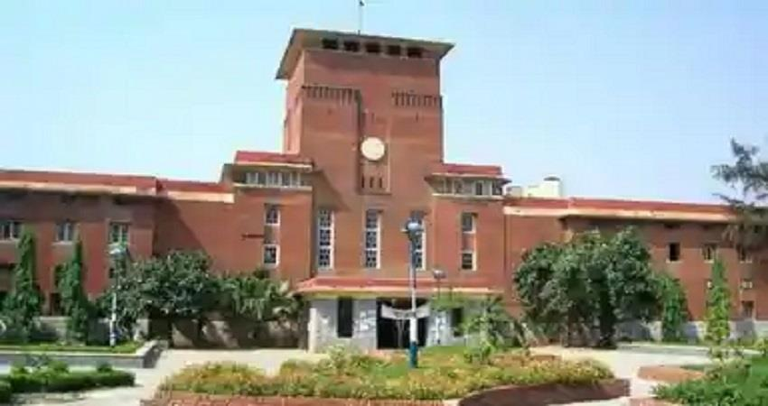 Delhi University online exam will be conducted from august 10 KMBSNT