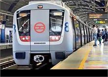 Delhi Unlock: सोमवार से मेट्रो और बसों में सभी सीटें होंगी फुल, जानें और क्या-क्या मिली छूट