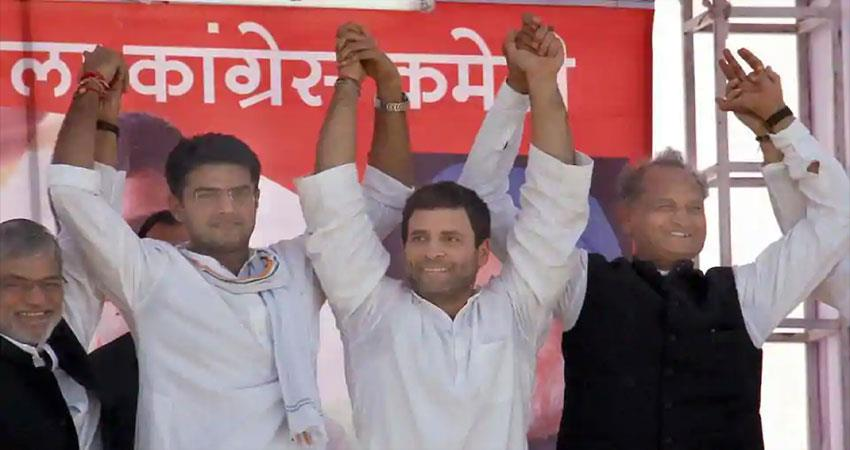first-list-of-152-candidates-released-by-congress-for-rajasthan-assembly