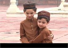 कोरोना नियमों का पालन करते हुए जामा मस्जिद में अता की गई ईद की नमाज
