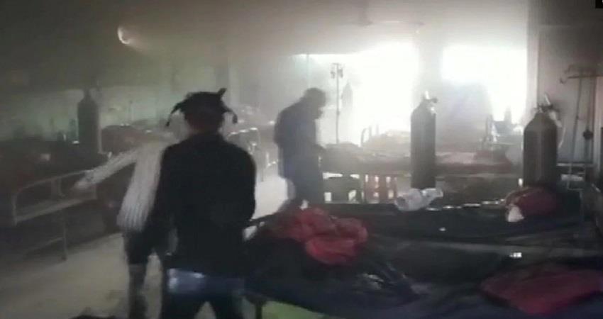 chhattisgarh-raipur-hospital-caught-fire-5-people-died