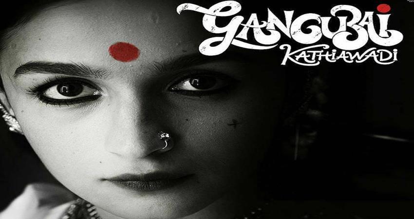 alia bhatts gangubai kathiawadi teaser release jsrwnt