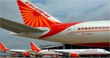 Air India युवाओं को दे रहा है सुनहरा मौका, सरकारी नौकरी के साथ जुड़कर कर सकते हैं काम