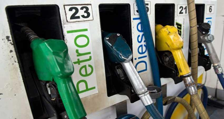 Image result for लगातार तीसरे दिन घटे पेट्रोल-डीजल के दाम