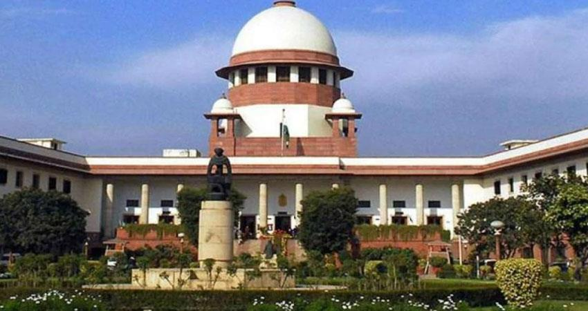 decision on center reconsideration petition on sc st law today