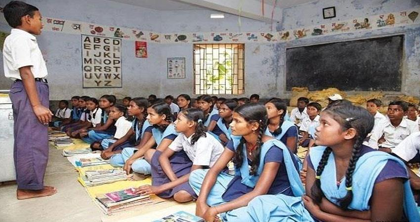 government schools will soon appoint new principal