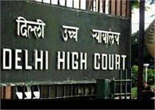 दिल्ली HC ने कहा- आरोपी को दोषी साबित करने के लिए मीडिया का इस्तेमाल नहीं कर सकती पुलिस