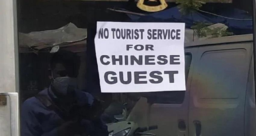 delhi taxi tour and travel association ban chinese citizen kmbsnt