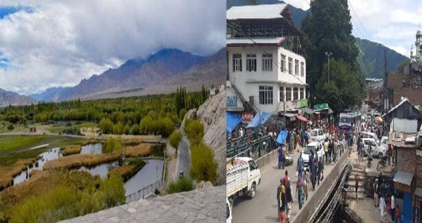 do not rush to buy ''''property'''' in jammu and kashmir