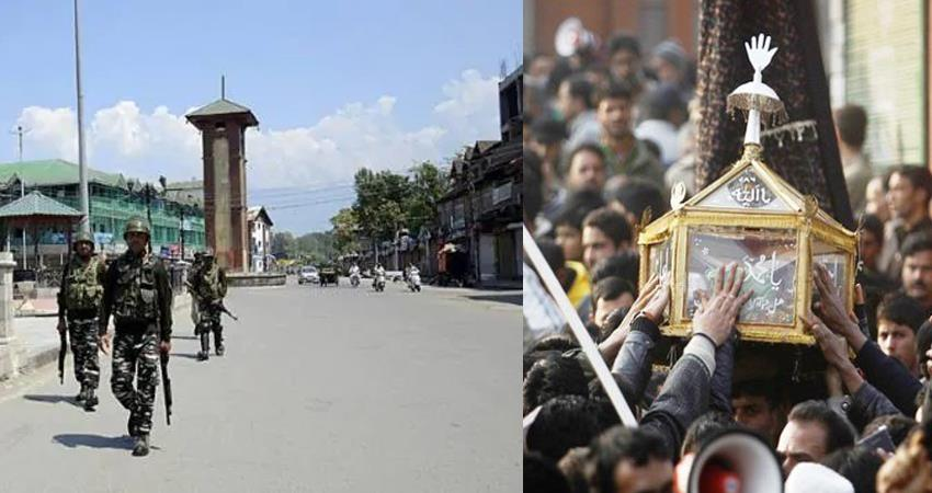 kashmir muharram terrorist attack procession and removal of tajia may not be allowed