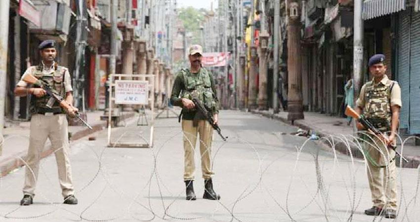 Curfew suddenly lifted from Srinagar ban was imposed in the valley for two days prshnt