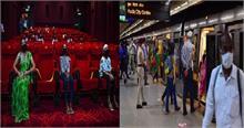 आज से दिल्ली में खुलेंगे सिनेमा घर, पूरी क्षमता के साथ चलेगी मेट्रो और बसें