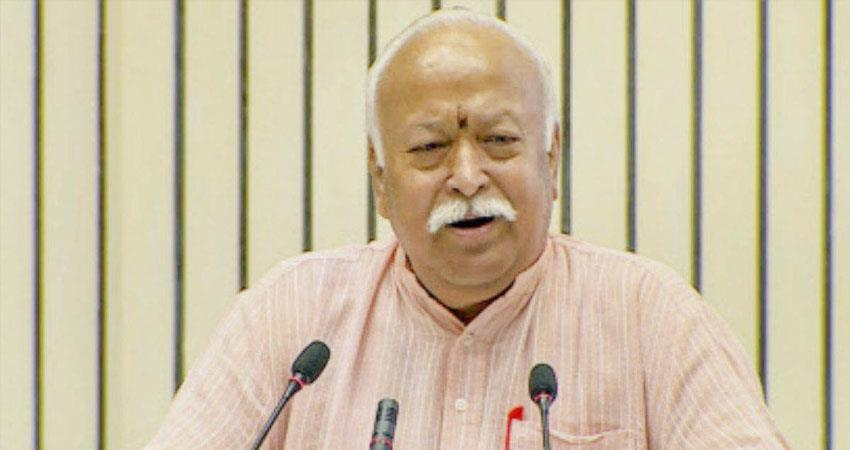 RSS will meet today discussion on Ram temple and China PRAHNT